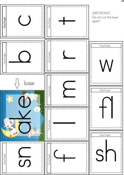 Ake Word Family Games Activities Worksheets This Is A