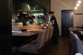 Kamo Restaurant Japonais Etoile Avenue Des Saisons 123 1050 Ixelles Bruxelles Belgique
