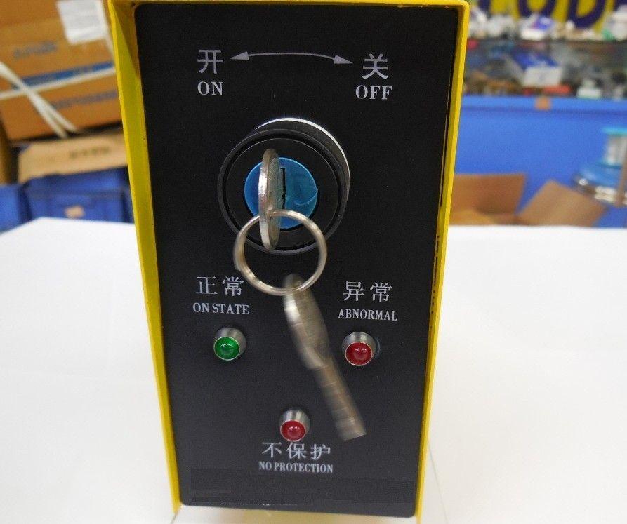 Safety Light Curtain Sensor Safety Punch Grating