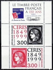 150th anniversary of the first French postage stamp