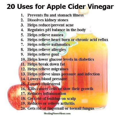 Ask yourself how do you use apple cider vinegar? Apple cider vinegar is a natural remedy used by many people as a preventive and therapeutic measure. It also solves an important place in any diet. Where scientific studies and practical experience shows that it helps you lose weight. Apple cider vinegar is one of those substances that treat the problem of excess weight very effectively, as it provides long-term solutions.