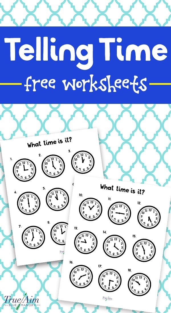 Teaching Telling Time with Free Printable Worksheets (With ...