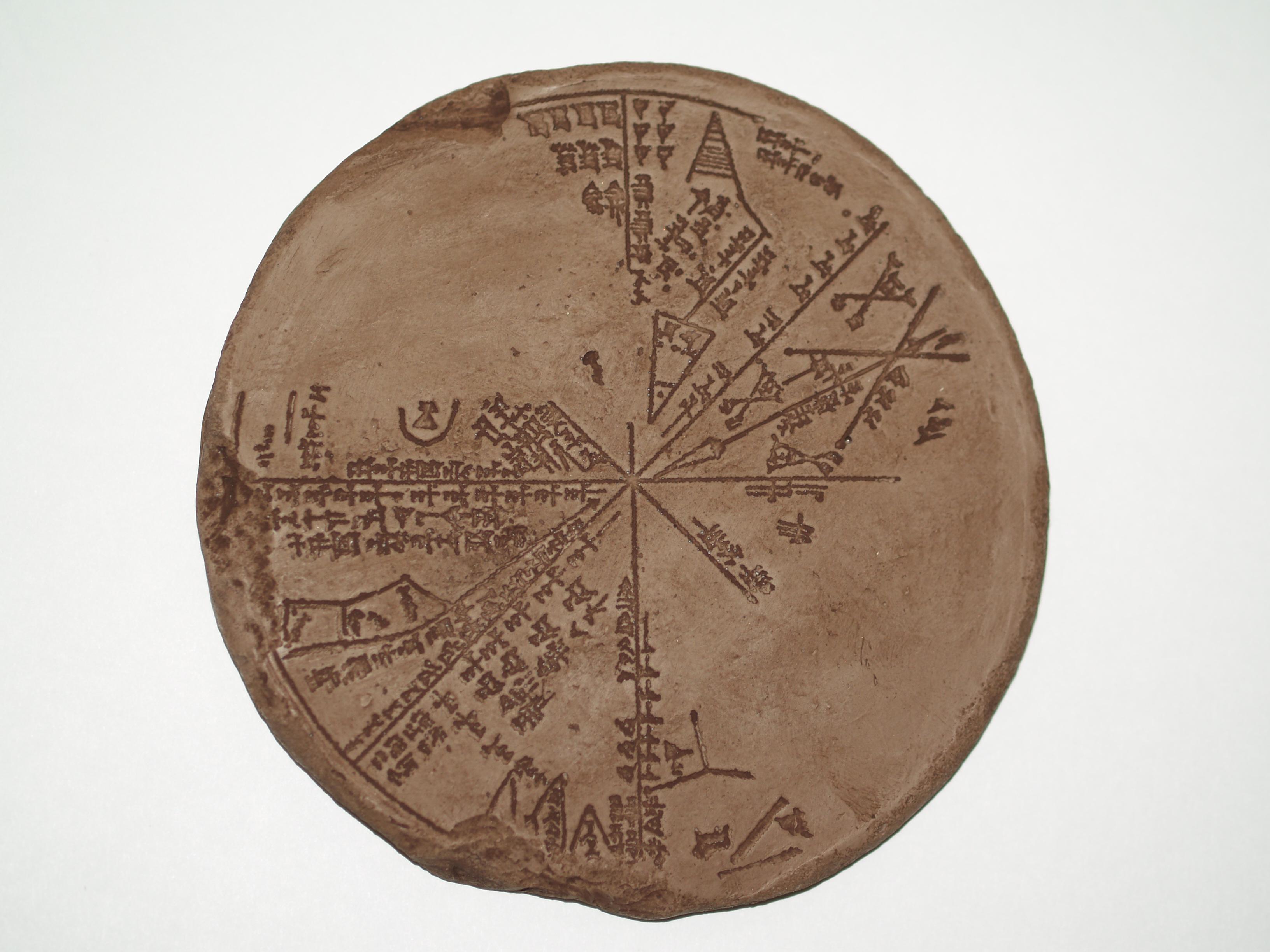 Sumerian star map or plaisphere ca 650