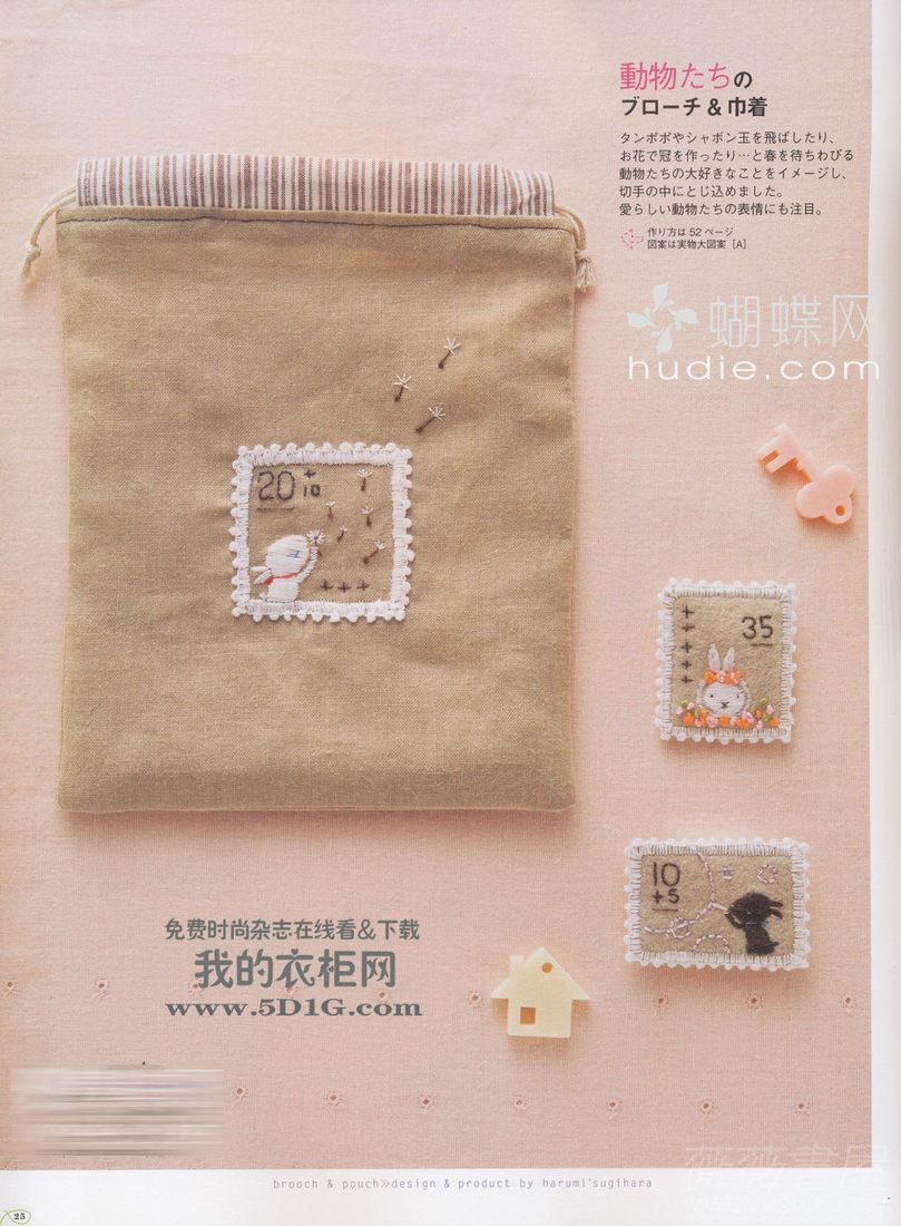 how cute...embroidery styled as stamp