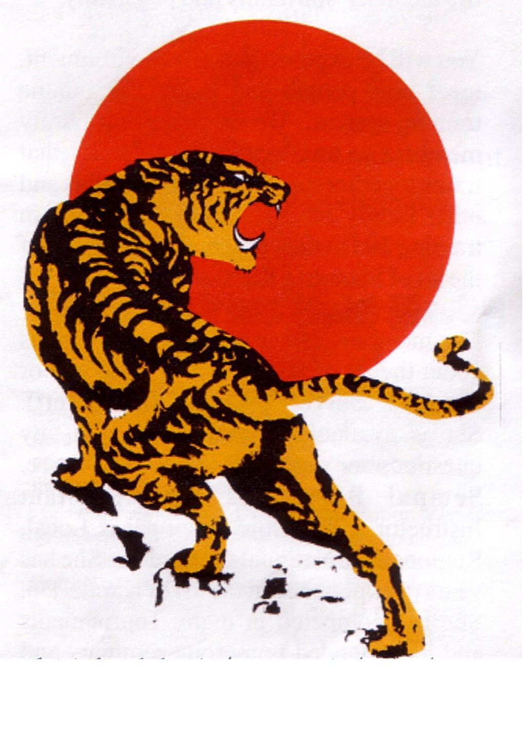 Shotokan Tiger Moon Patch Clipart - Free Clip Art Images