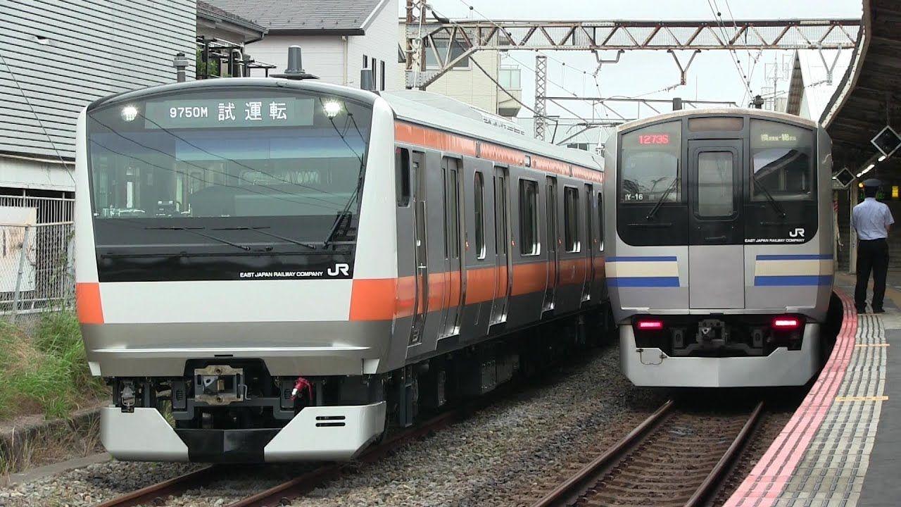 JR中央線12年ぶりの新車E233系0番台「T71編成」出場試運転 逗子駅にて