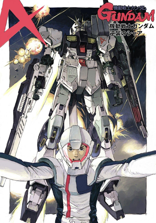 Pin By Kentaro On Gundam Gundam Art Gundam Wallpapers Custom Gundam
