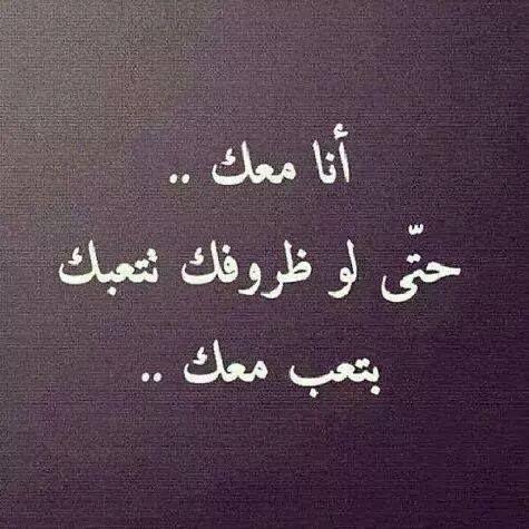 رمزيات عربي كلمات تصميم تصاميم انجليزي Post Words Quotes English Arabic Calligraphy Sayings Calligraphy