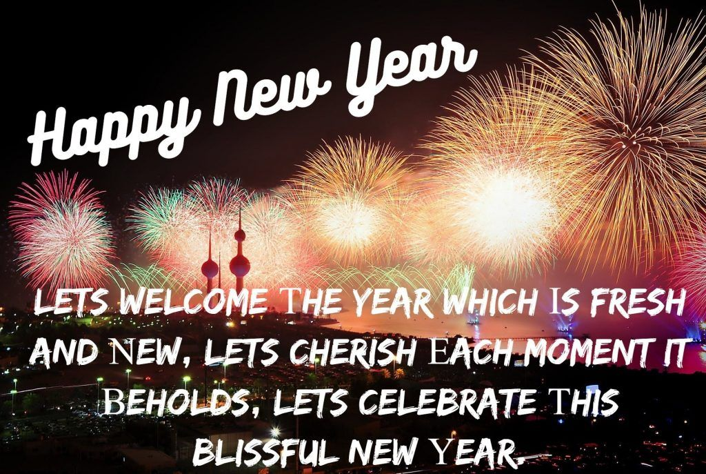 Happy New Year Greetings 2019 Happy New Year Wishes Wishes For Friends Happy New Year Greetings