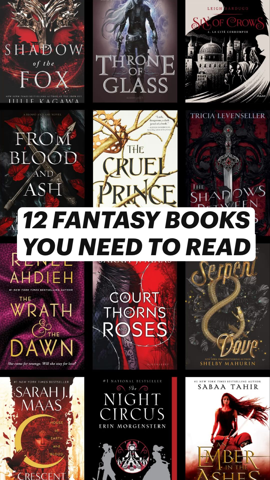 12 Fantasy Books You Need To Read