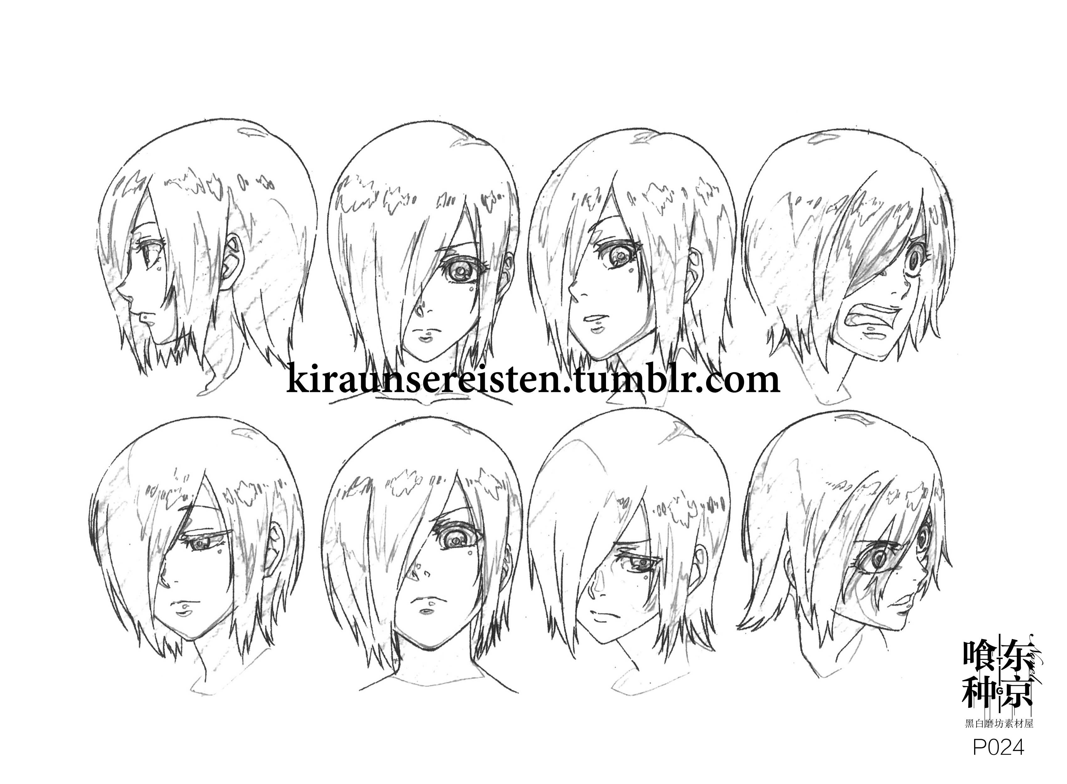 Tokyo Ghoul Settei Sheets Reference Sheet Anime Character Design Production Artworks Conceptart Tokyoghoul Anime Character Design Sketches Tutorial Ghoul