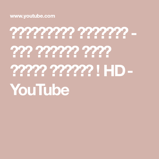 عبدالكريم الجباري هذا السؤال اللي ذبحني بالخفا Hd Youtube Math Math Equations Youtube