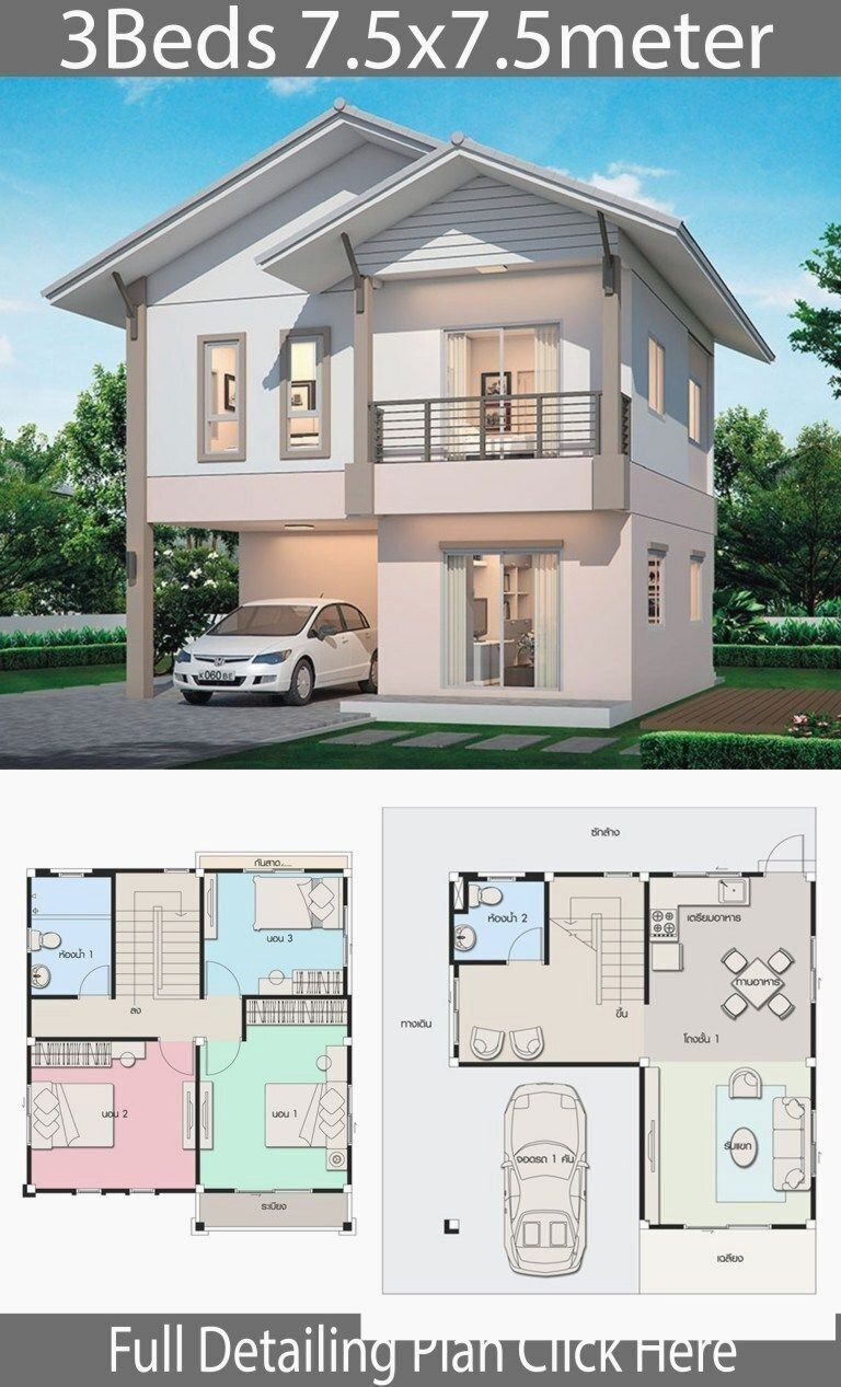 House Design Plan 7 5x7 5m With 3 Bedrooms Home Ideas House Design Plan 7 5 7 5m With 3 Bedr In 2020 Small House Design Plans Tiny House Plans Sims House Plans