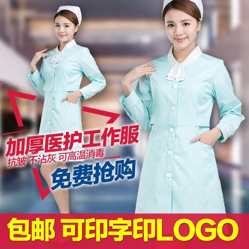 work uniform services