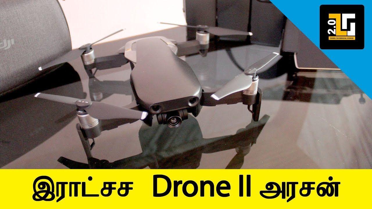 Medium Budget DJI Mavic Air Drone Unboxing Tamil