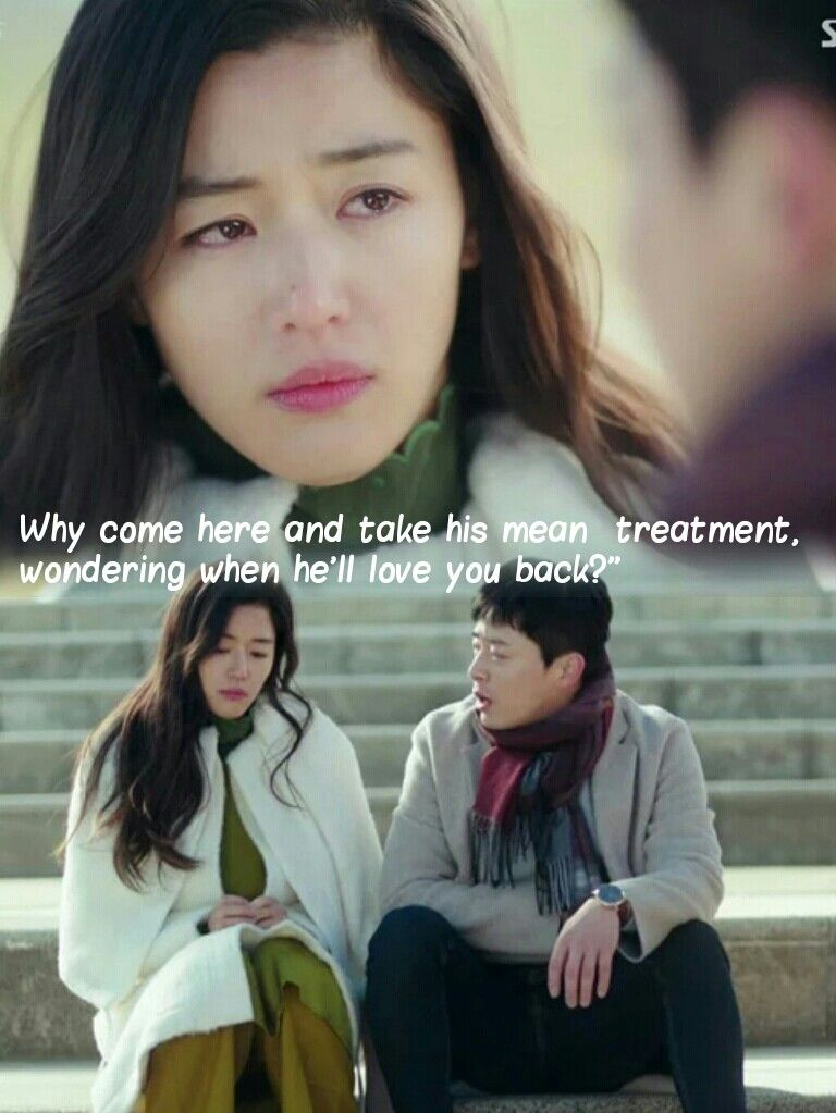 Legend Of Blue Sea Korean Drama Quotes Pinterest Legend Of