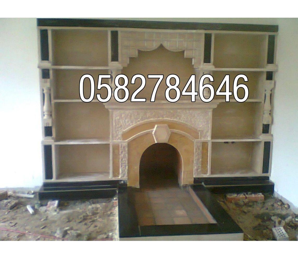 ديكورات مشبات رخام Home Decor Decor Fireplace