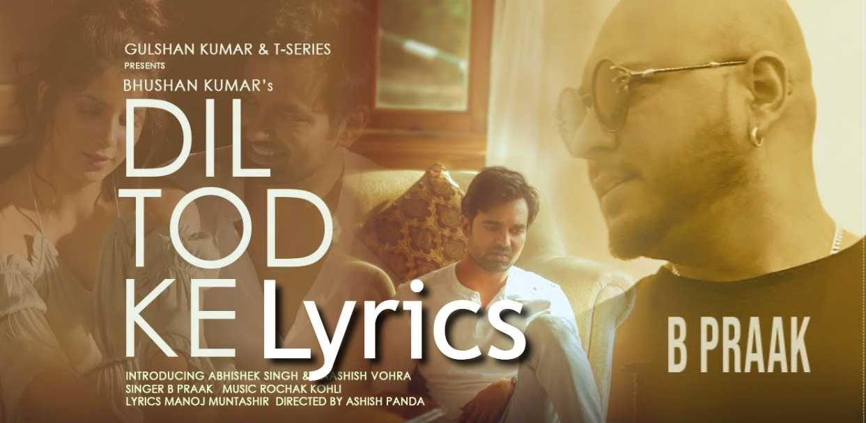 Pin On Bangla New Song Lyrics