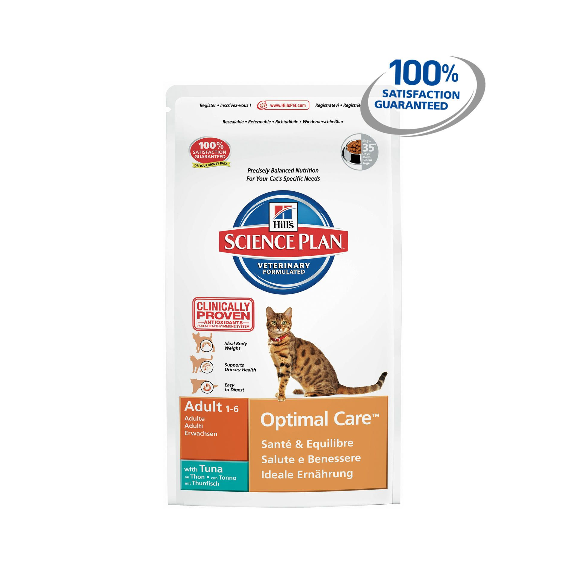 Hills Science Plan Feline Adult Optimal Care Tuna Cat Food Dry Cat Food Cat Food Coupons