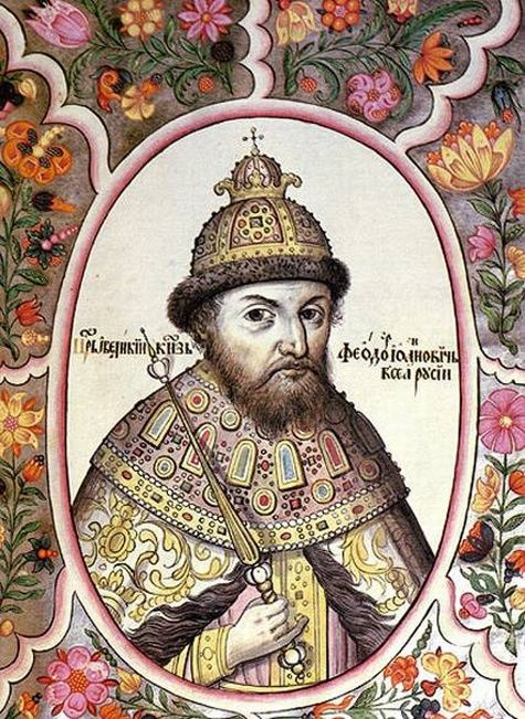 Каких русских царей «подменили» | Русская семерка