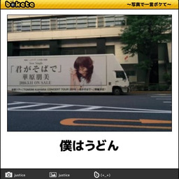 Moto Memo Boxの画像 爆笑画像 面白い画像 ボケ