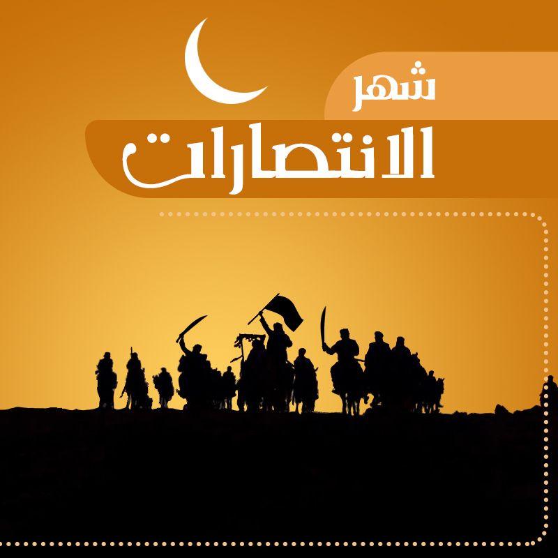 أوراق عمل إسلامي ة للأطفال رياض الجنة Muslim Kids Activities Activities For Kids Muslim Kids