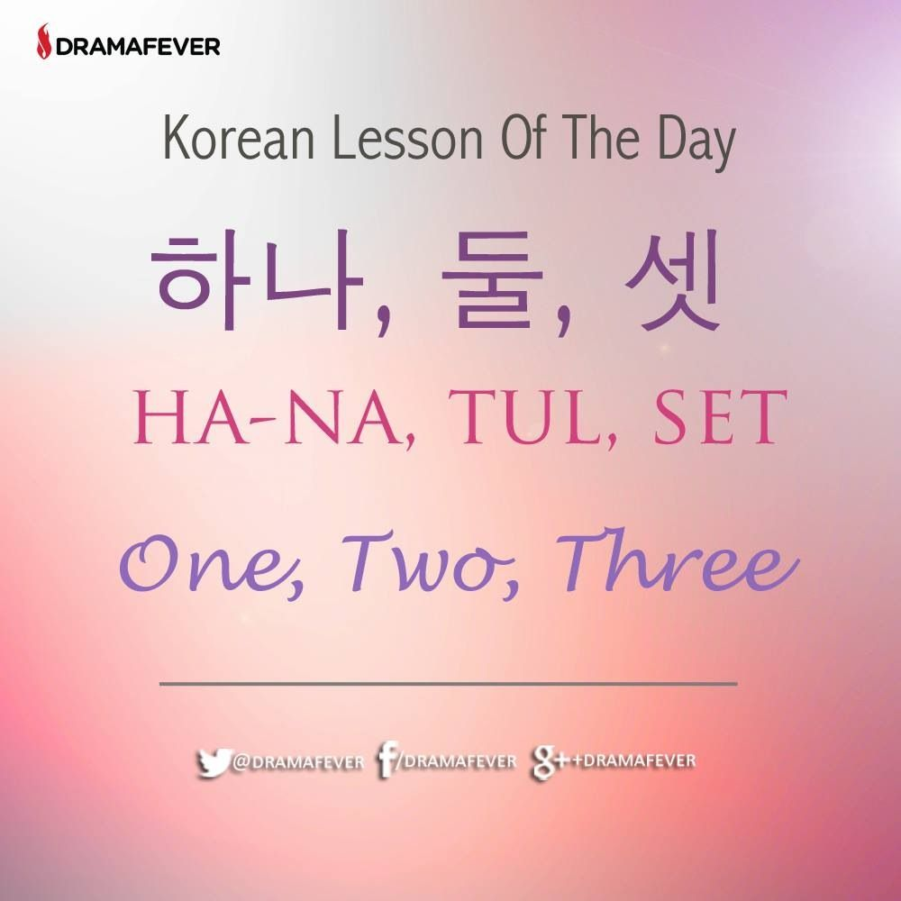 Pin By Oh Nooooooooo On A Language I Want To Learn Korean Lessons Korean Words Korean Words Learning