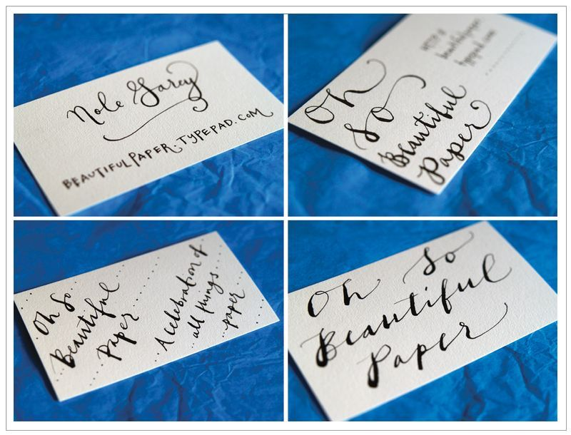 paperfinger hand made business cards for oh so beautiful paper ...