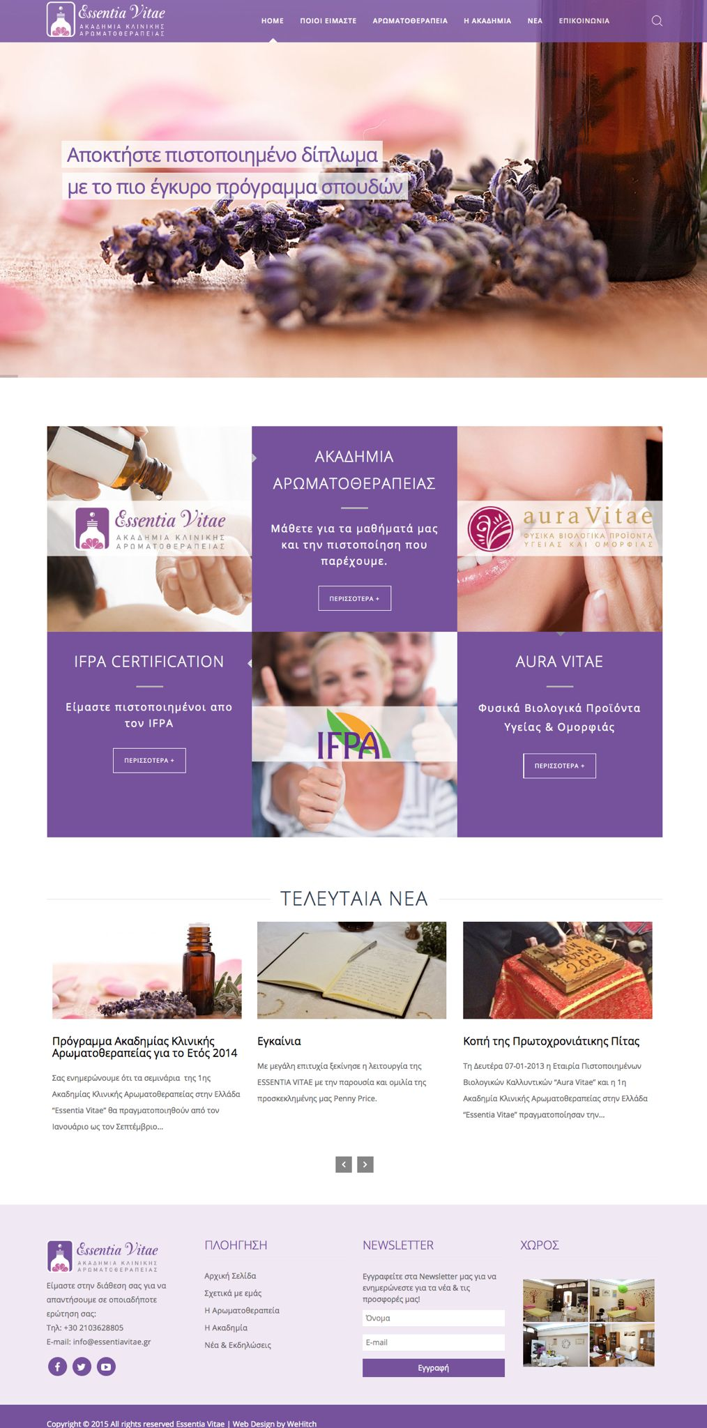 Web design for Aromatherapy Academy by WeHitch