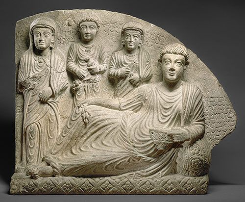 5. Roman - Gravestone with funerary banquet [Excavated at Palmyra, Syria] (02.29.1) | Heilbrunn Timeline of Art History | The Metropolitan Museum of Art