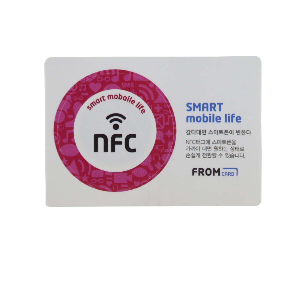 Rfid Cards Rfid Labels Supplier Manufacturer In China In 2020 Cards Rfid Mobile Life