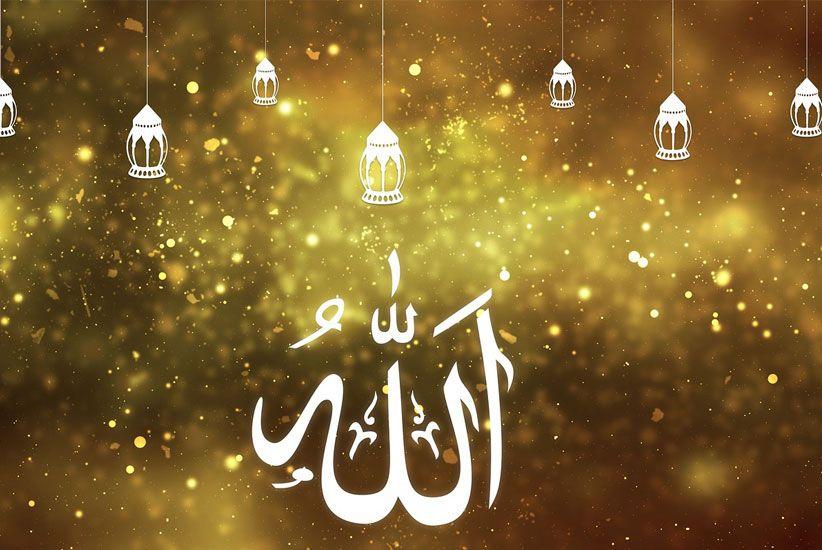 Lafadz Bacaan Bilal Sholat Idul Fitri Lengkap Dengan Tata Caranya Delimun Ramadan Buku Gambar Gambar