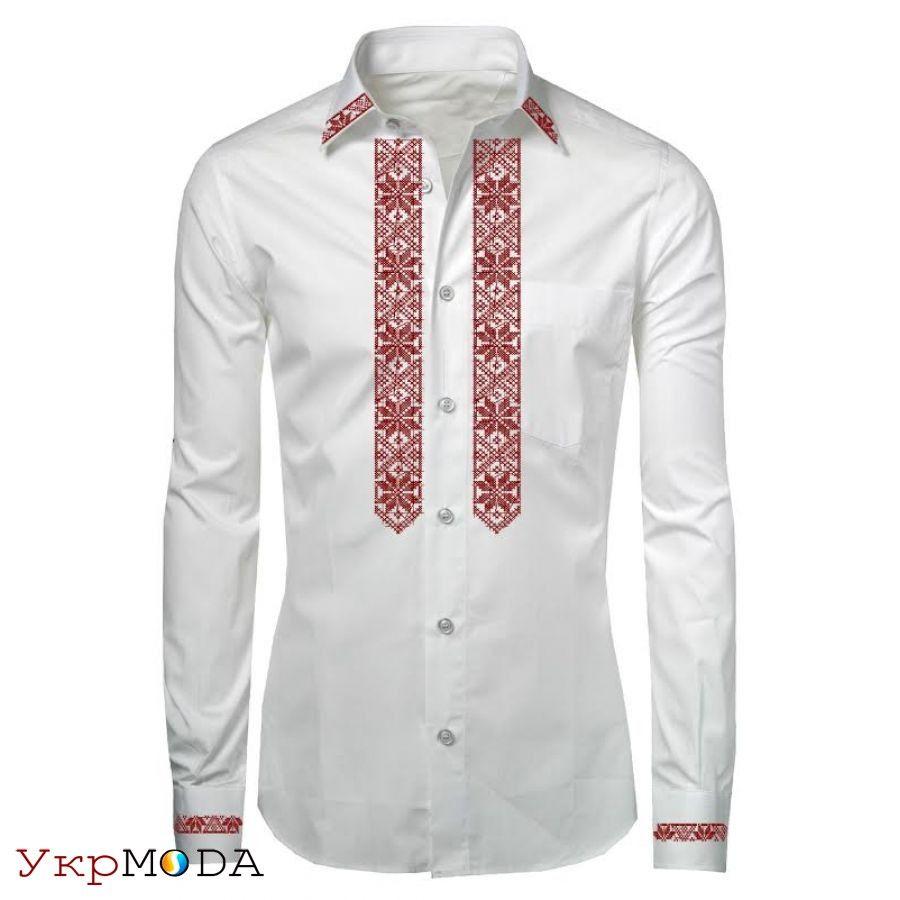 Актуальная классическая вышиванка с украинским орнаментом для мужчин  (УМД-0001) купить в интернет 14a45f7f53af2