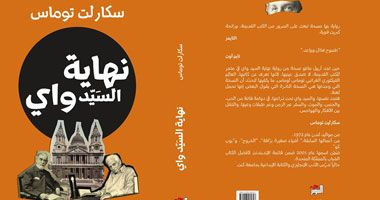 """""""كتاب جيد . يداعب اعماق العقل"""" أحمد قاصر، أحد القراء على موقع أبجد.  ما رأيك أنت؟ شاركنا مراجعتك على موقع أبجد."""