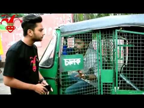 Bangla Funny Video | Biometric Girlfriend Registration
