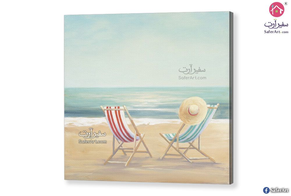 تابلوه مودرن شواطئ وبحار سفير ارت للديكور Beach Art Art Painting