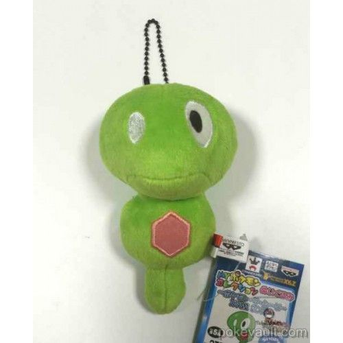 Pokemon 2016 Banpresto UFO Game Catcher Prize My Pokemon Collection Series Movie Version Zygarde Core Plush Keychain