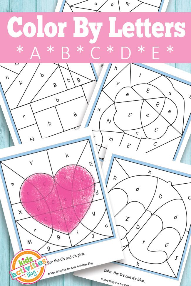 Color By Letters A, B, C, D, E {Free Kids Printable | Con letra ...