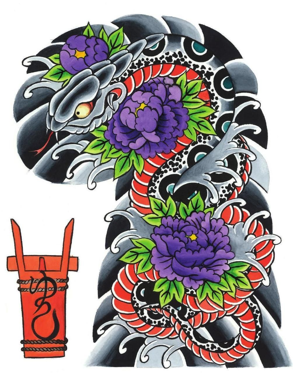 Tattoo flash book garyou tensei 108 japanese tattoo for Japanese tattoo flash