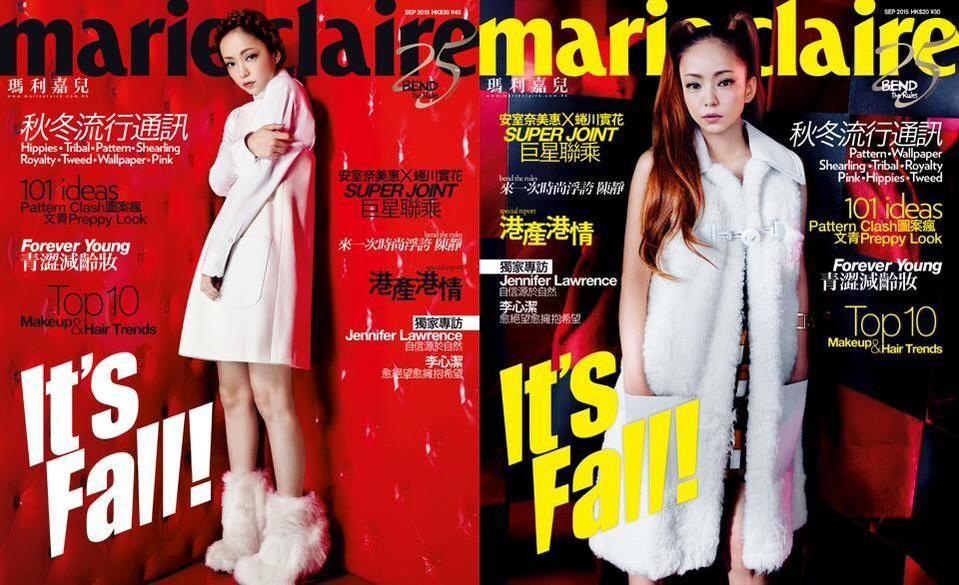 Amuro-chanが表紙の「Marie Claire香港」9月号が届きました!! フォトグラファーは蜷川実花さんです! 本日発売ですのでぜひチェックして下さい☆