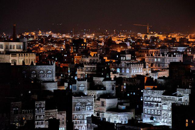 Photo of サヌア旧市街の絶景画像とドローン空撮動画 イエメンの世界遺産