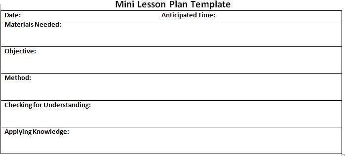 mini lesson plan template lesson plan template pinterest
