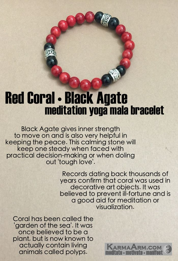 Coral is a traditional gift for the expectant mother or newborn as a protective amulet. It is believed to prevent ill fortune and is a good aid for meditation