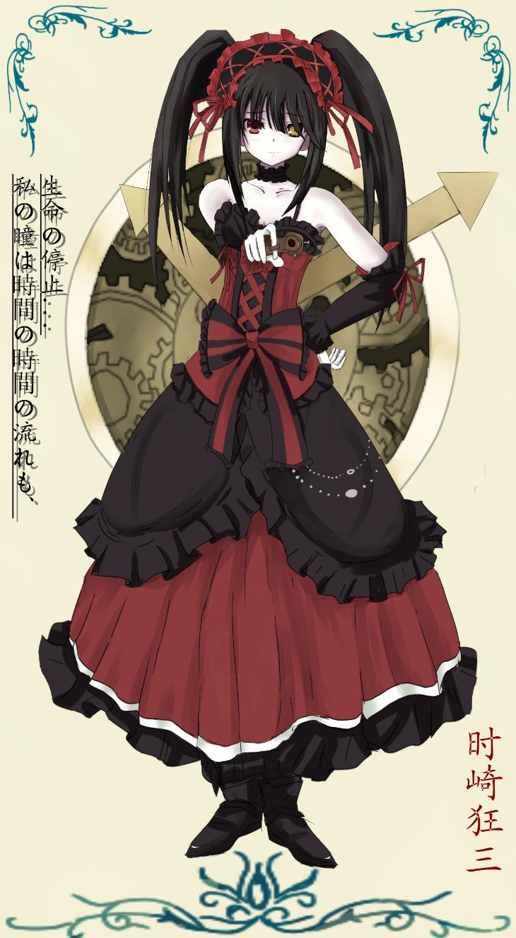 Pin on ›› Character Tokisaki Kurumi
