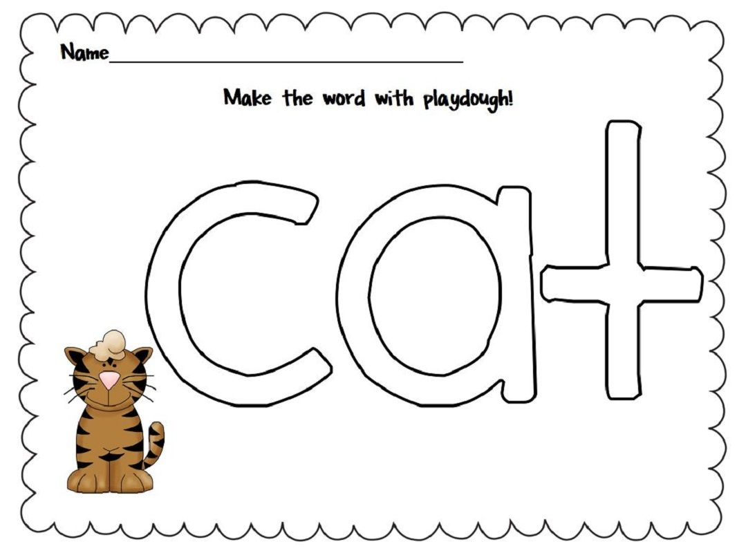 Worksheets For 4 Years Old Kids