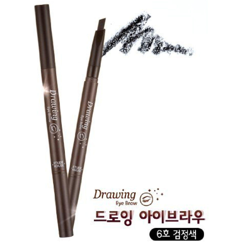 Etude House Drawing Eye Brow Makeup Pinterest Eyebrow