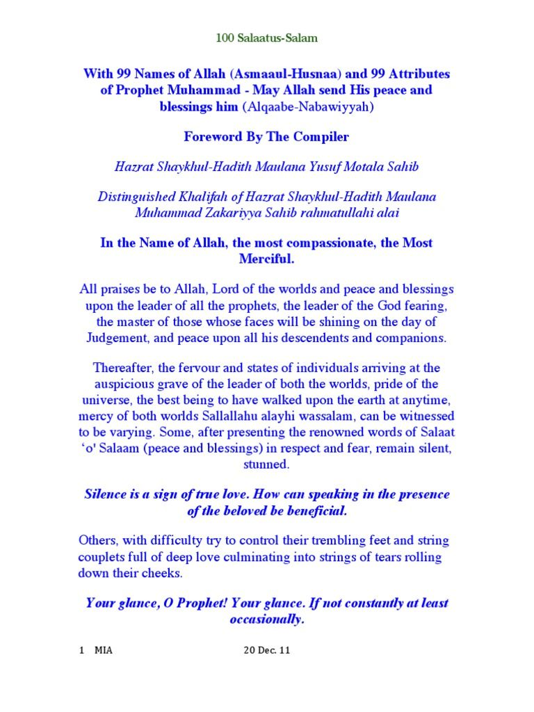 100 Salaatus SalamWith 99 Names Of Allah Asmaaul Husnaa And Attributes Prophet Muhammad
