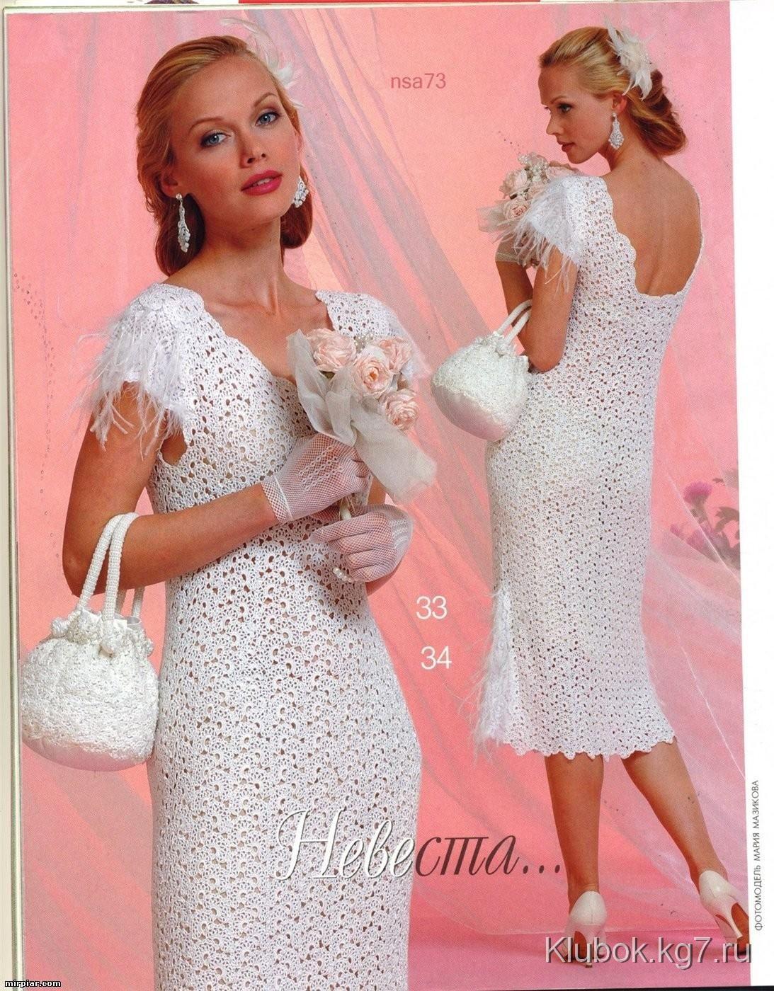 vestido delicado   vestidos tejidos   Pinterest
