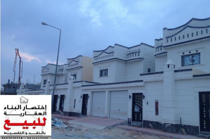 للبيع دوبلكس فاخر مساحة 255م مكونة من 4 غرف بحي الرمال – الرياض