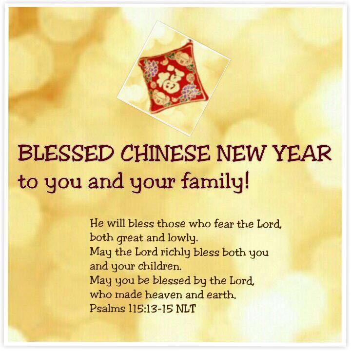 Psalm 115 13 15 Chinese New Year Greeting New Year Christian Quotes Quotes About New Year Chinese New Year Greeting